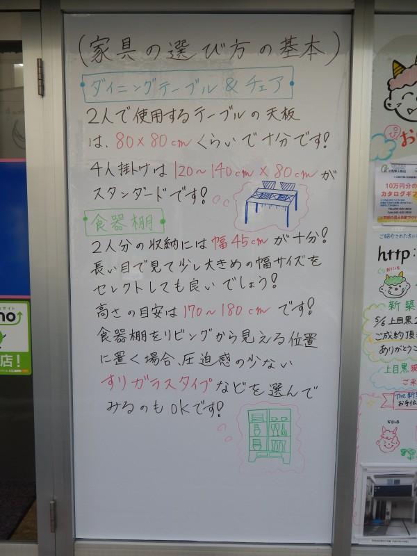 20150511(2)