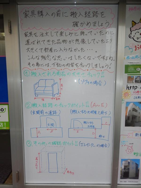 20150730(2)