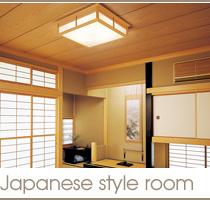room-japanese